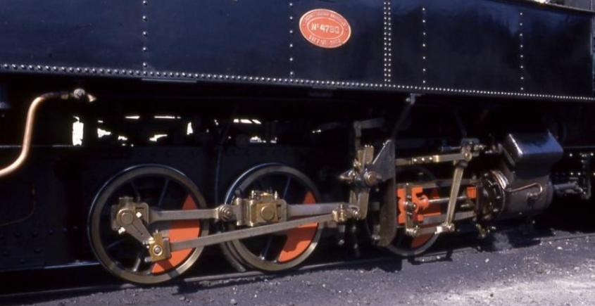 Railway Museum in Trieste